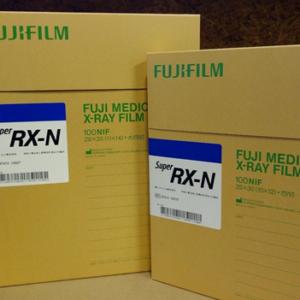 Two boxes of FUJI Blue Speed Xray Film